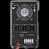 УЦ 3180/1 ИБП Logicpower LPM-PSW-1500VA(1050Вт) с правильной синусоидой 24В, фото 2