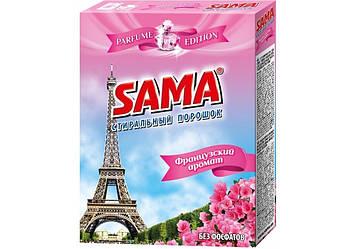 """Прал. порошок 350г універ. """"Sama"""" Французький аромат(20)"""