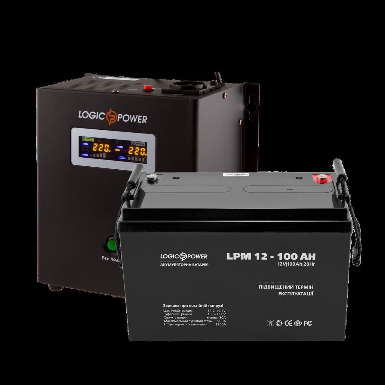 Комплект резервного питания для котла LogicPower ИБП 500VA + AGM батарея 1300W