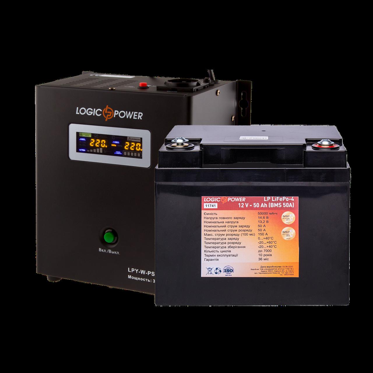 Комплект резервного питания для котла Logicpower W500 + литиевая (Lifepo4) батарея 750ватт