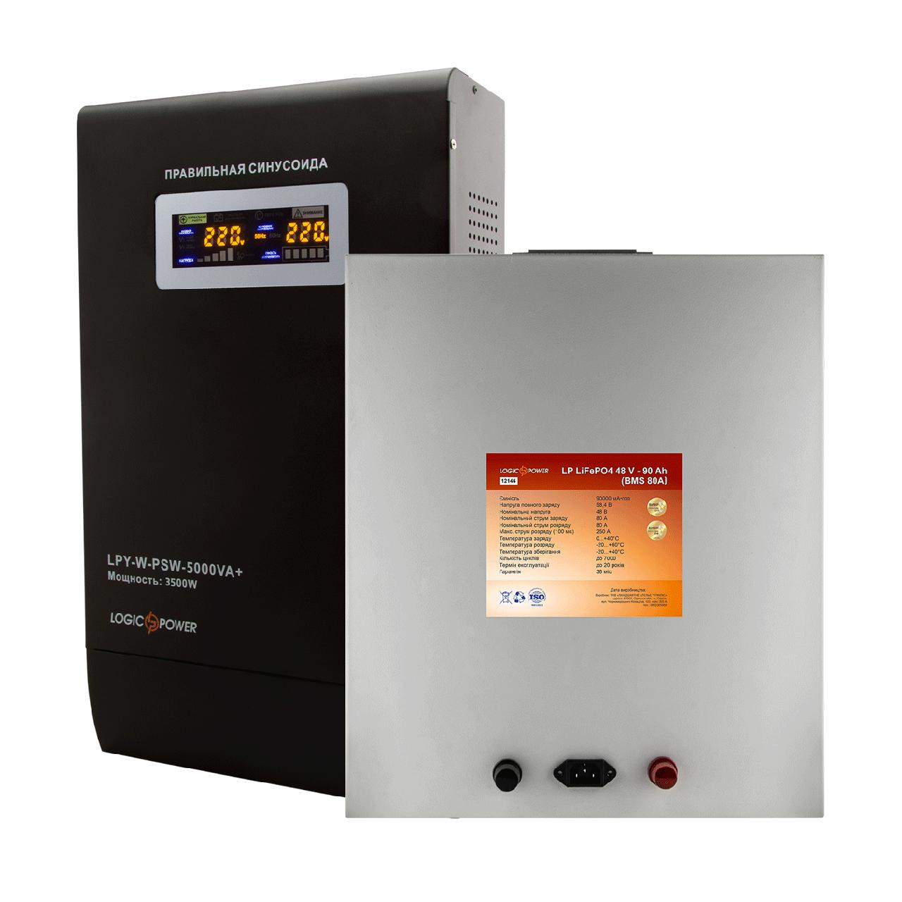 Комплект резервного питания Logicpower W5000 + литеевая (LifePo4) батарея 5200 ватт