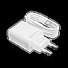 Быстрое зарядное устройство LP AC-009 USB 5V 3А Quick Charge + кабель Type-C/OEM 1 м White, фото 2