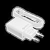 Быстрое зарядное устройство LP AC-010 USB 5V 3А Quick Charge + кабель Type-C/OEM 2 м White, фото 2