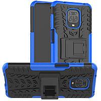 Чехол Armor Case для Xiaomi Redmi Note 9 Pro / 9 Pro Max / 9S Blue
