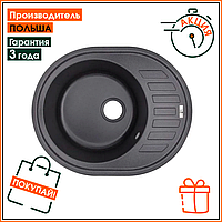 Кухонная мойка овальная из гранитного камня и сифон Lidz 620 на 500 200 BLA 03