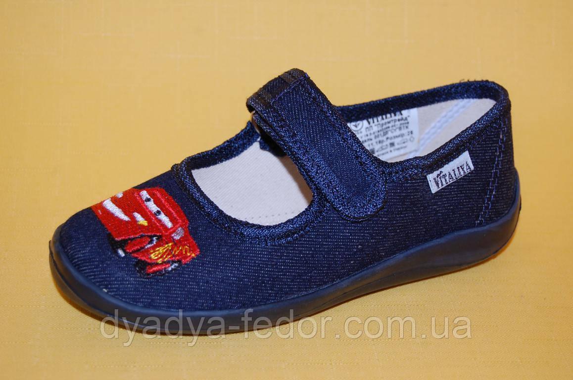 Детские Тапочки Vitaliya Украина 001301 Для мальчиков Синий размеры 28_32