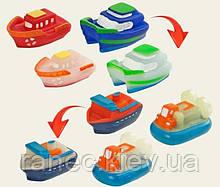 Пищалка 802 4 модели корабликов-меняют цвет от температуры,в пакете 11,5*15см