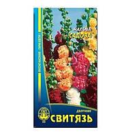 Насіння Мальва садова, 0,3г 10  біларожевафіолетова