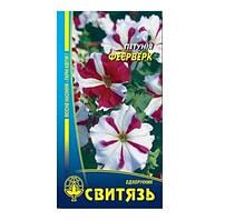 """Семена """"Петуния гибридных Фейерверк"""", 0,1 10 шт. / Уп."""