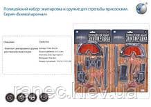 Полицейский набор игрушечный 18-4/T469-D4322 Боевой арсенал 2в.лист 37*3,5*21,5 /96/