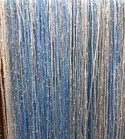 Декоративные шторы-нити (кисея) с люрексом, 3х3 м., голубой-сталь-белый