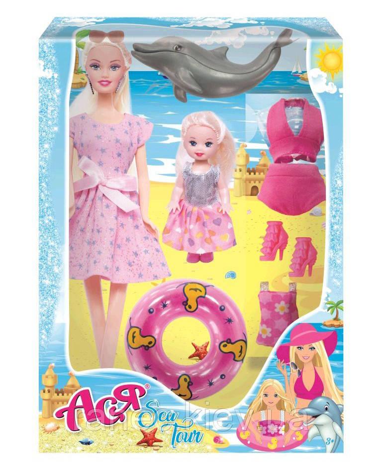 Набор с куклой Асей Морское приключение; 28 см; блондинка; и маленькой куклой 11 см