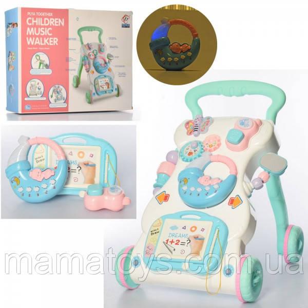 Детская Каталка ходунки 696-R8 досточка для рисования, музыка, свет