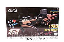 Оружие 304-1 2 в 1,батар, в коробке 67*38,5*12 см.