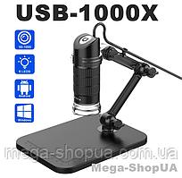 Цифровой микроскоп электронный USB 1000Х для телефона смартфона ноутбука ПК пайки. Цифровий USB мікроскоп FE45