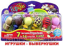 Животные игрушечные Flipa Zoo 180163  6 вывертушек ,на планшетке 30*20 см