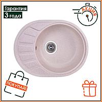 Кухонная мойка овальная из гранитного камня сифон в комплекте Fosto 5845 SGA 800