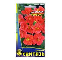 """Семена """"Настурция красная"""", 0,2 10 шт. / Уп."""