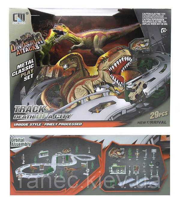 Игрушечный паркинг гараж с динозавром в коробке 42.5х32х11см