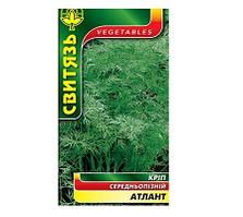 "Семена укроп ""Атлант"", 3г 10 шт. / Уп."