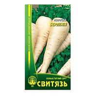 "Семена петрушка ""Берлиния"", 3г 10 шт. / Уп."