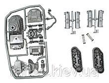 Бронеход Robogear ігровий конструктор бойової техніки (без коробки), арт. 0110, Технолог