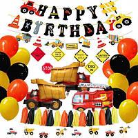 """Набор Украшений на День Рождения Воздушные Шары + Надпись + Машинки из Фольги """"Happy Birthday"""" для мальчика"""