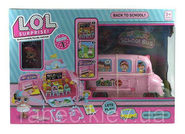 Игровой набор с аксесс., QL 047-1 школьный автобус, школа в короб. 50х34х18см