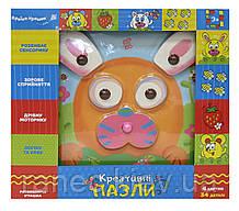 Мозаика-пазлы KI-7063  1 основа, 34 детали, в кор. 27,5*5,5*31,5см