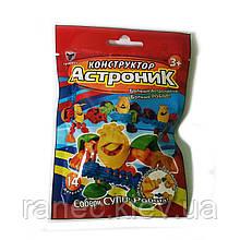 Лев Астронік ЗвеРобот зі зброєю, арт. 00734_1, Технолог