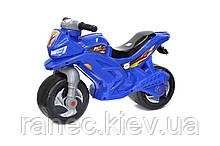 Мотоцикл детский пластмассовый для катания 2-х колісний синій