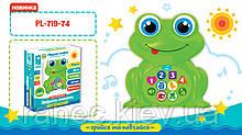 Музыкальная развивающая игрушка животное Прудка жабка PL-719-74 бат., укр. озвучка, муз, стихи, фразы