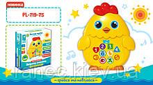 Музыкальная развивающая игрушка животное Веселе курча PL-719-75 бат., укр. озвучка, муз, стихи, фразы