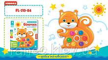 Музыкальная развивающая игрушка животное Білочка PL-719-84 бат., укр.озвучка, звуки жив, стихи, песни, /размер