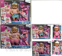 Кукла RT05079-1/2 4 вида,41см,одежда,обувь,аксес,очки,расч,фен-батар в кор.45*12*44см