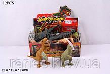 Животные игровая фигурка резиновые 7210 Динозавр, 6 видов, в коробке 28*15*9 см.