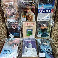 """""""Ошо"""" (Osho) Серия книг Osho. Книги Ошо"""