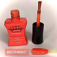 Гель лак Master Professional (10мл), цвет №087 (персиковый)
