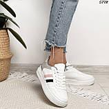 Женские кроссовки белые с серым 5778, фото 2