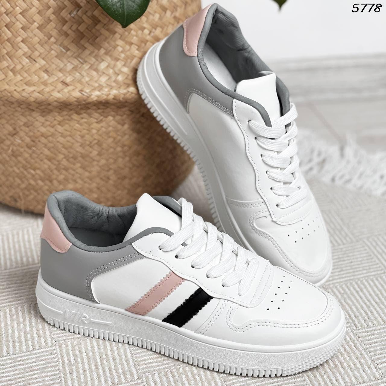 Женские кроссовки белые с серым 5778