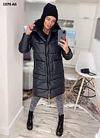Зимнее женское пальто 1070 АБ