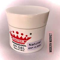 Самовыравнивающийся гель для наращивания и укрепления ногтей Master Professional (30мл) Natural