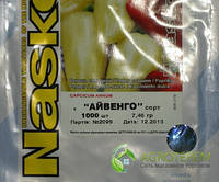 Семена перца  Айвенго 1000с