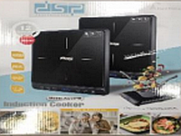Кухонная индукционная плита DSP KD5049