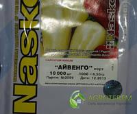 Семена перца  Айвенго 10 000с