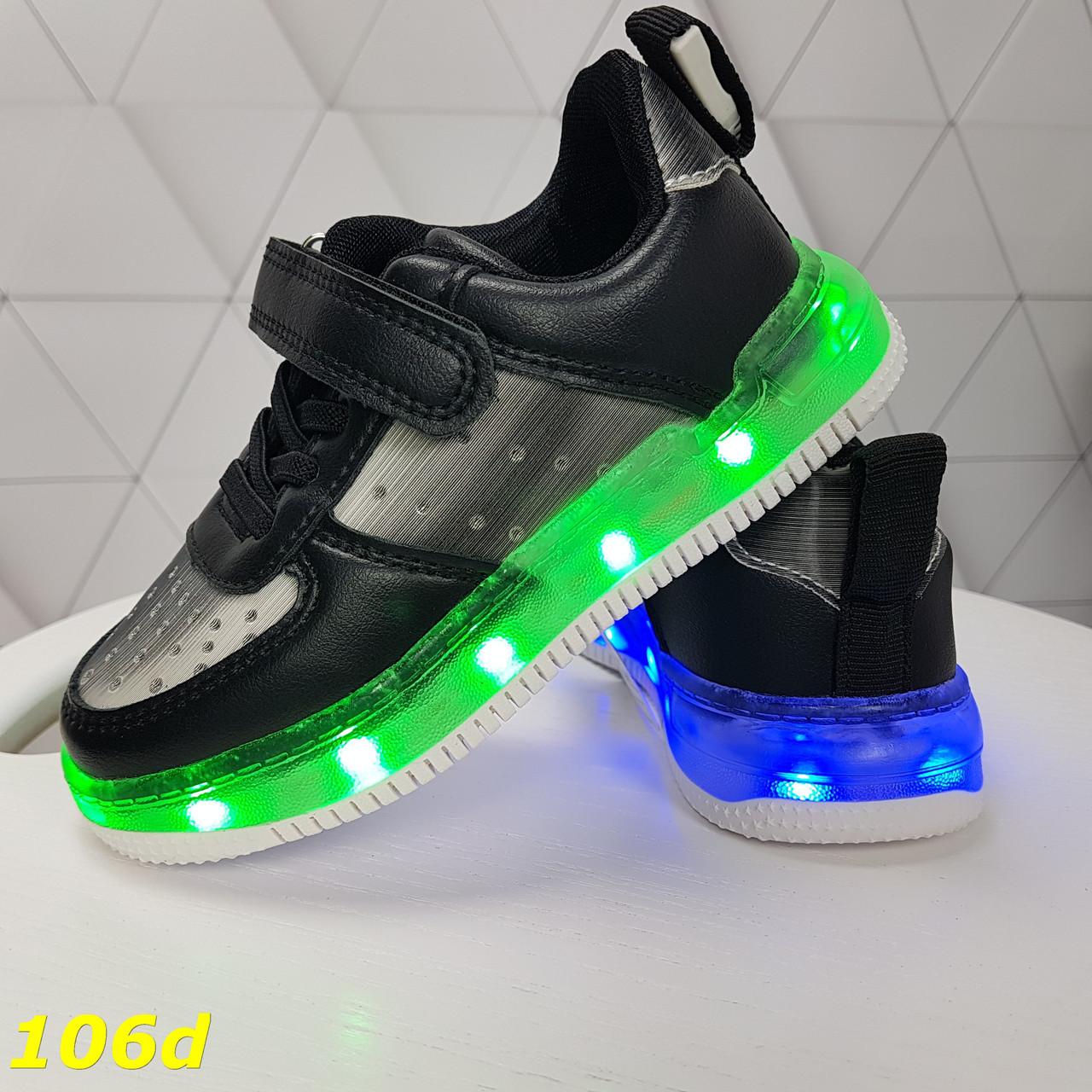 Детские кроссовки черные светящиеся с подсветкой Led usb 27р