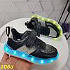 Детские кроссовки черные светящиеся с подсветкой Led usb 27р, фото 2