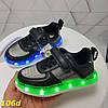 Детские кроссовки черные светящиеся с подсветкой Led usb 27р, фото 6