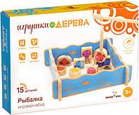 Игровой набор Мир деревянных игрушек из дерева Рыбалка игрушки для мальчика девочки детские развивающие