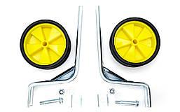 """Опорные (тренировочные) колеса усиленные FSK-BH-214 для детск. вел. 12""""-20"""" желтые с черным (желтый с черным)"""